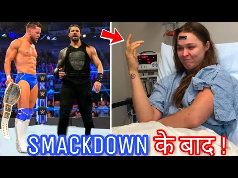 What Happened After SmackDown Live ? Roman And Finn ! WWE SmackDown 04/24/19 Highlights !