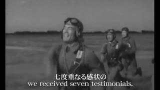 軍歌 - 加藤隼戦闘隊