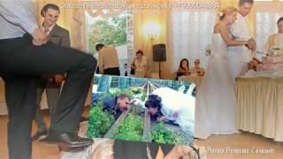 Свадебное слайд шоу на заказ