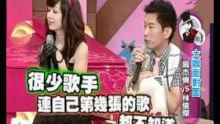 """[Mr. J]JJ林俊杰弹唱""""周杰伦 - 安静""""超好听~"""