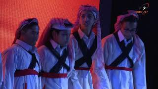 HOPE Qatar : 13th Annual Day 2019 : Ardha Dance