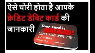 New way to fraud from SBI Credit Card - Phishing website