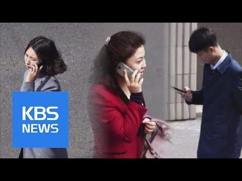 Scenes from Pyongyang | KBS뉴스 | KBS NEWS