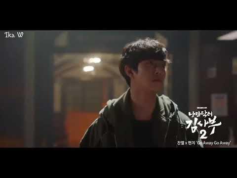 Chanyeol (EXO) X Punch - Go Away Go Away Ost Romantic Doctor Teacher Kim 2 Indo Sub