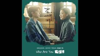도깨비 ost part 6 샘김 sam kim   who are you official audio