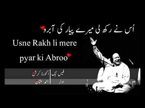 Best WhatsApp Status From Mere Rashke Qamar -  Nusrat Fateh Ali Khan