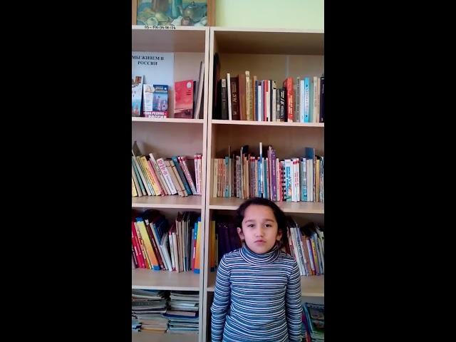 Изображение предпросмотра прочтения – БибимуазаСаидзода читает произведение «В народе говорят, что человек…» Э.А.Асадова
