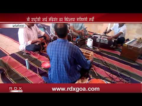 SAI BABA RASHTROLI TEMPLE AT SANGOLDA HELD ITS  WEEKLY PRAYERS