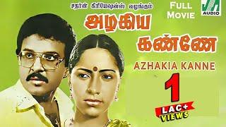 Azhagiya Kanne (1982) Tamil Movie