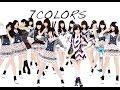 【山田菜々卒業記念】菜々色に染まるNMB48 の動画、YouTube動画。