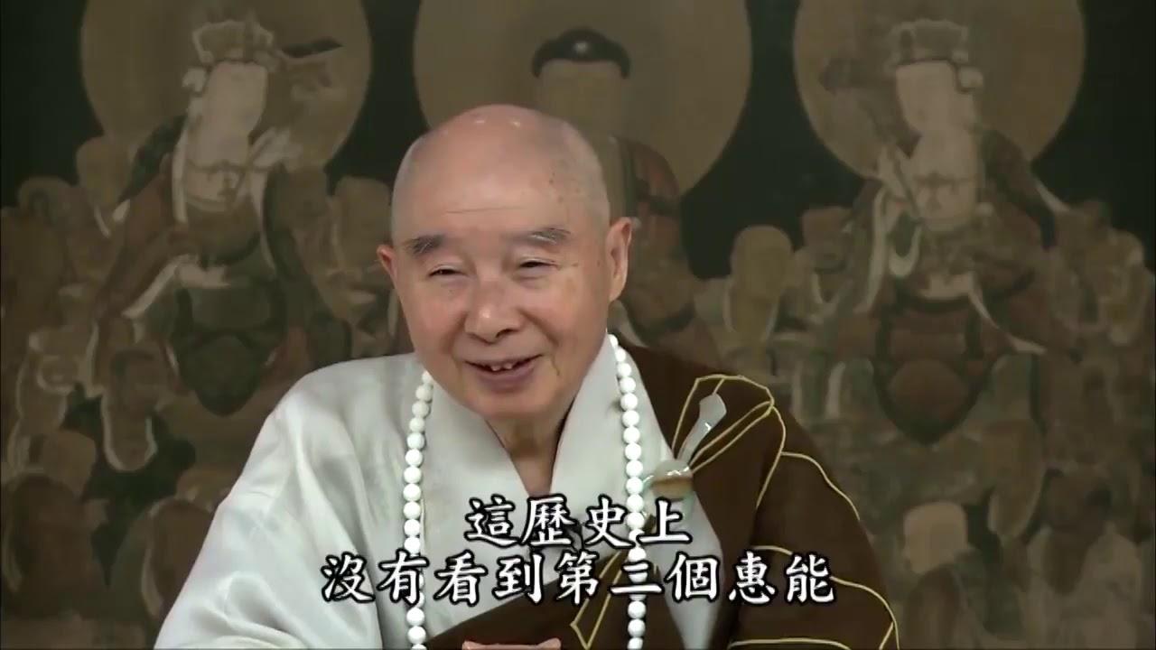 Dùng danh hiệu Phật , tự giác giác tha
