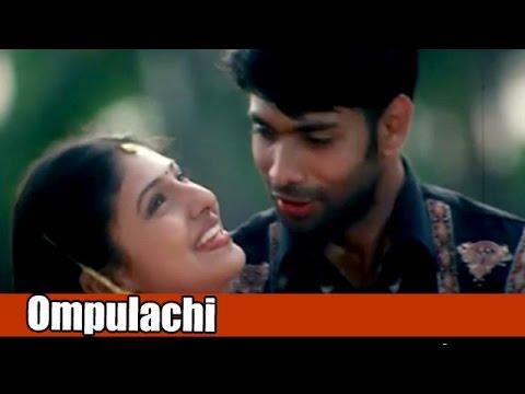 Ompulachi - Aditya Om, Keerthi Chawla - Ottu Ee Ammayi Evaro Teledu