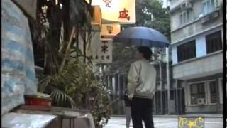 Hong Kong 1991 pt 1