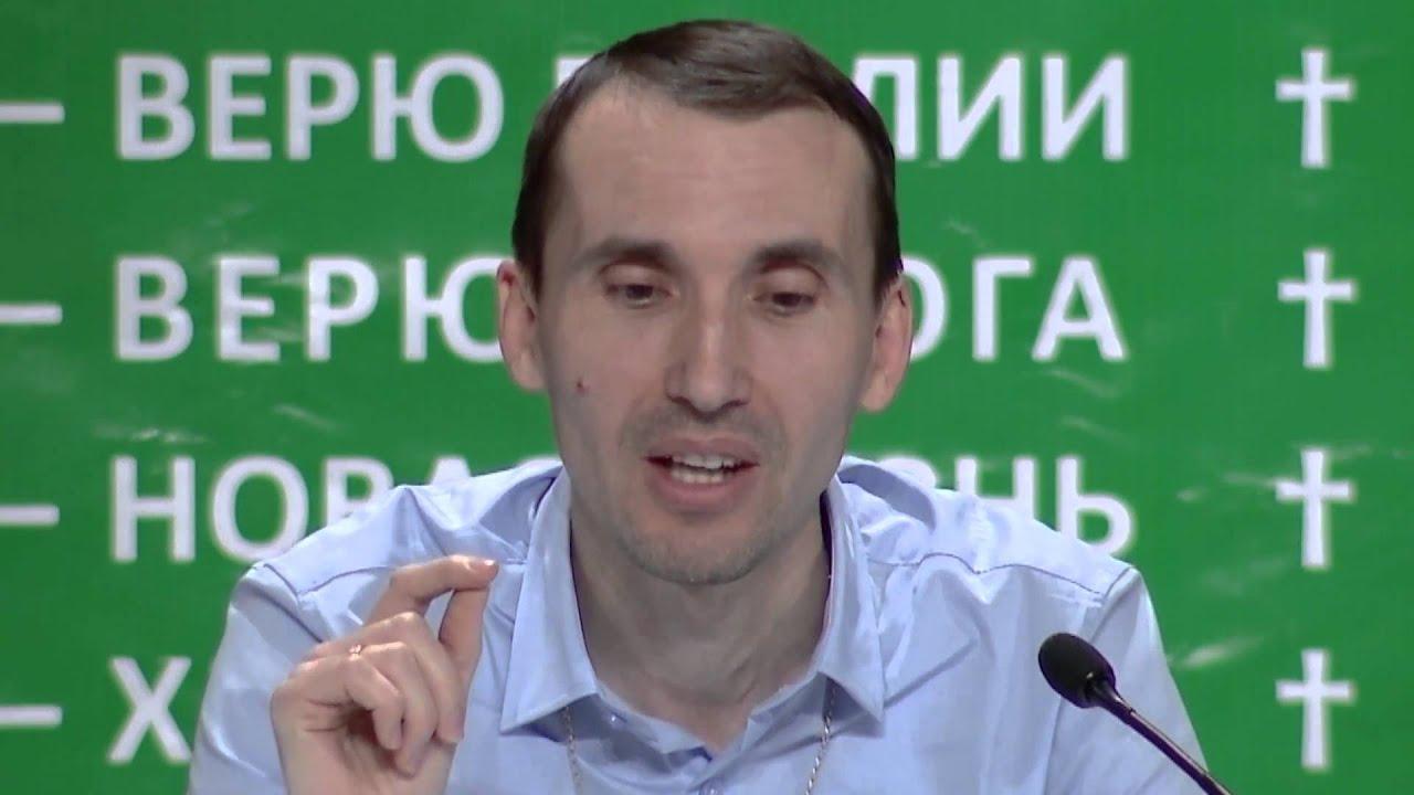 Священнослужитель Иван Крюков о ситуации в церкви