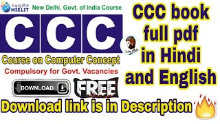 Download How To Download Free Ccc Books Pdf Hindi Ccc Notes