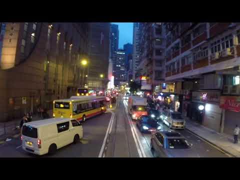 Hong Kong: Sunset Tram Ride, Western Market - Causeway Bay