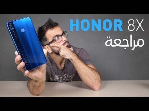 HONOR 8X 128GB 4G DUAL SIM, red