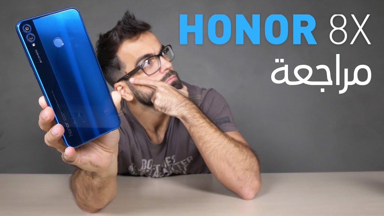 HONOR 8X 128GB 4G DUAL SIM, blue