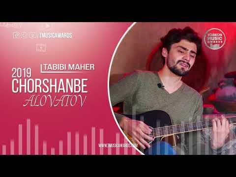 Суруди нав Чоршанбе Аловатов - Табиби моҳир 2019 / Chorshanbe Alovatov - Tabibi maher 2019