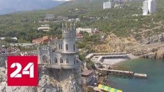 Курорты Крыма ждут гостей - Россия 24