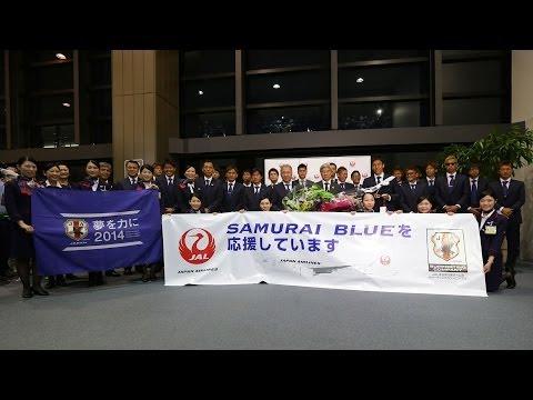 日本代表アメリカ合宿 (5/29) 大会直前合宿の地へ旅立つ