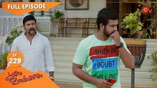 Poove Unakkaga - Ep 229 | 04 May 2021 | Sun TV Serial | Tamil Serial