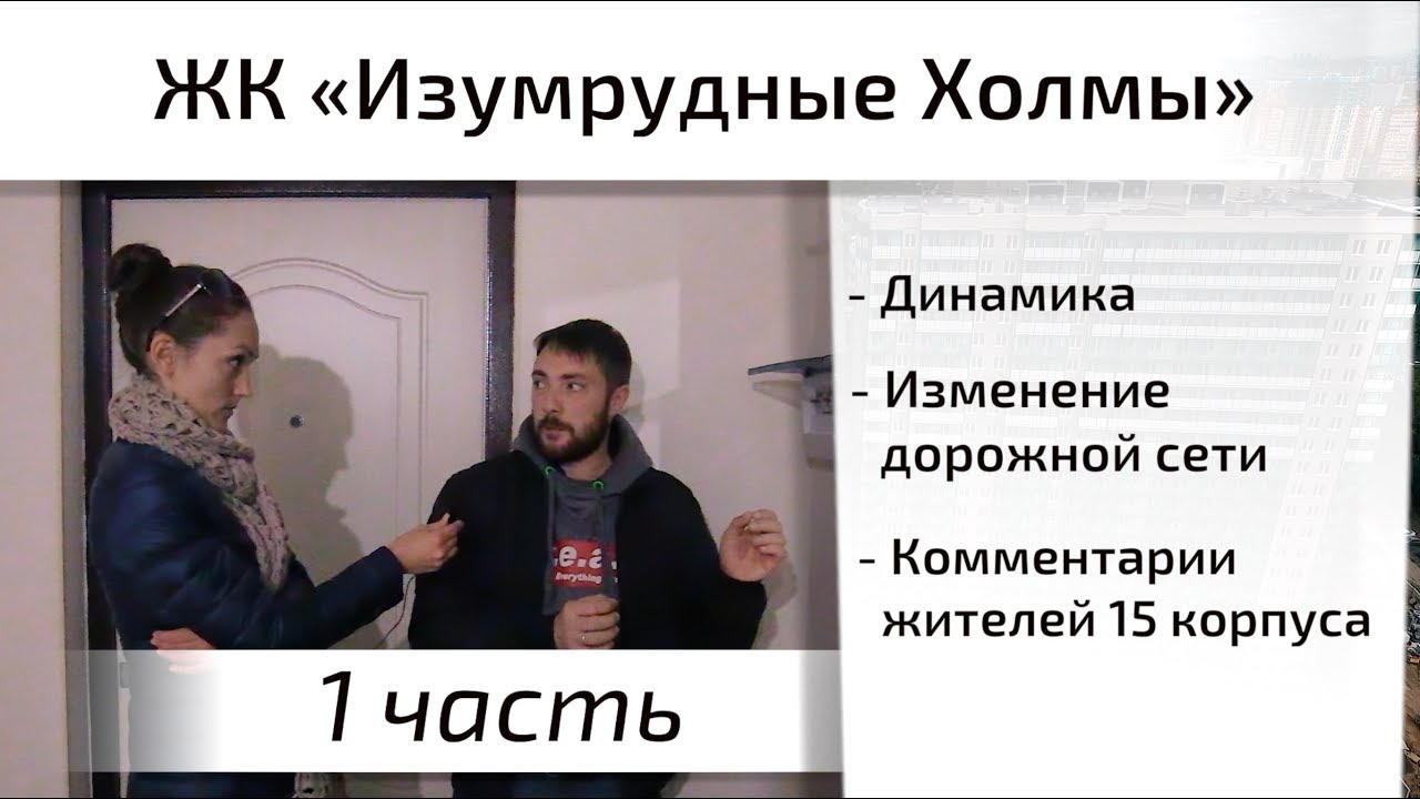 Воспроизведение