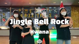 [천안댄스학원] Jingle Bell Rock Chor…