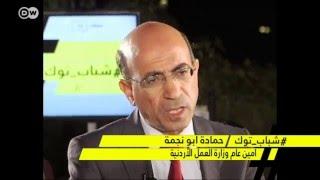 نقاش بين منسق حملة #ذبحتونا وأمبن عام وزارة العمل الاردنية   #جولة_شباب_توك من #الأردن