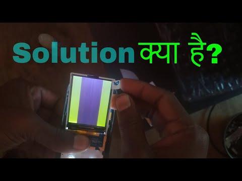 Jio F61f White Display Solution| F61f New Display White| Keypad Phone Display White Problem Solve