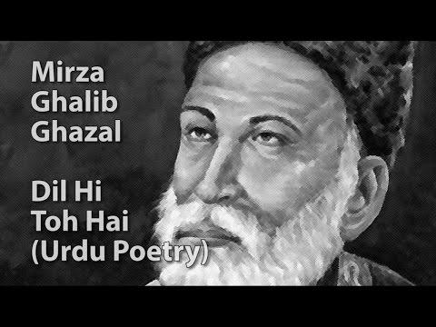 Mirza Ghalib Ghazal - Dil Hi Toh Hai (Urdu Poetry)