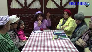 Основа здоровой жизни Доктор Мирьям Якубова / The fundamental of healthy living Dr. Miriam Yakubov