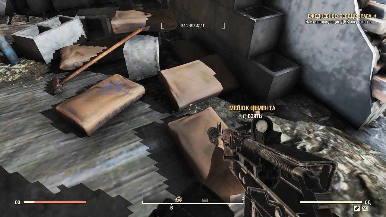 Бетон фоллаут краснодарский край купить бетон