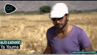 Majed Al Mohandes   Ya Youma   ماجد المهندس   يا يمة