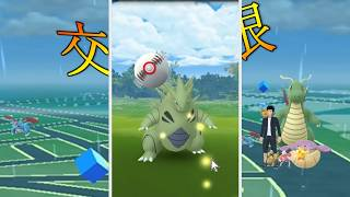 40級主帳交友已達上限(I met the maximum of friends),真歹勢! ... 台語精靈寶可夢Pokemon GO老玩家