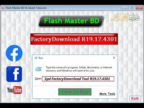 FactoryDownload R19.17.4301 Error Solve