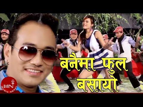 Banaima Phool Basaayo by Ramji Khand Samjhana Lamichhane Magar HD