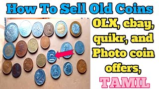Sell old coin ebay OXL and quikr in tamil, | where to sell old coin, | rjk tamil,