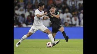 FIFAクラブW杯開幕戦 アルアイン3―3(PK4―3)チーム・ウェリントン ( 2018年12月12日 UAE・アルアイン )