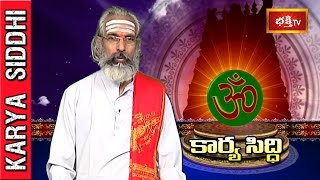 To avoid Horse Photos in Your House for Wealthy || Karya Siddhi || Archana || Bhakthi TV