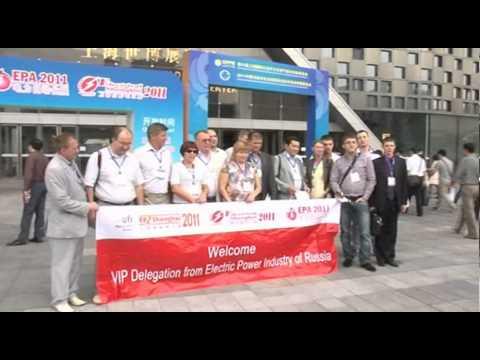 EP China 2012 / Electrical China 2012 (English)