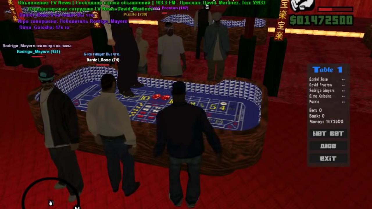 Клео скрипт в казино самп рп казино webmoney моментальное