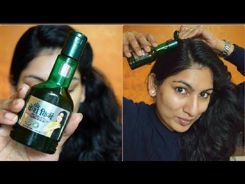 *Honest Review* केश किंग हेयर आयिल मेरा अनुभव  | KESH KING Hair Oil Review in Hindi (2017)