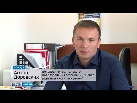 Почему в Алтайском крае лишь единицы многодетных семей получают положенный участок земли؟