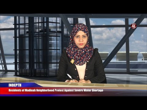 Rohingya Daily News 27 October 2016