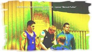 Чемпионат Харьковской области - Малый турнир Рыбака 26.12.15 тяжелая атлетика / weightlifting