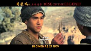 RISE OF THE LEGEND 黃飛鴻之英雄有夢 [Cantonese]