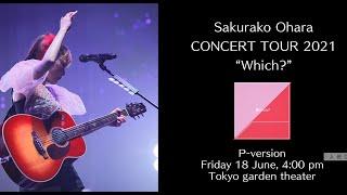"Sakurako Ohara -  CONCERT TOUR 2021""Which?"" P-version for J-LOD LIVE"