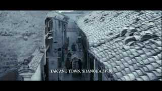 The Locked Door (China) - Official International Trailer