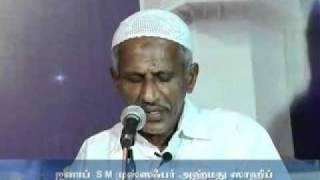 MaaNabi (Sal) avargal thantha Unmai Islam Ep:87 Part-2 (20/03/2011)